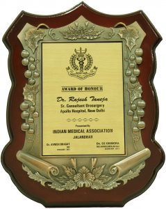 Indian Medical Association Jalandhar