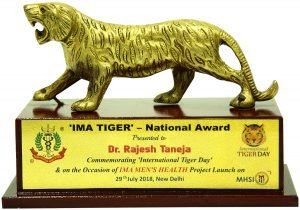 IMA Tiger - National Award