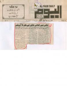 Al-Yaum Daily